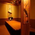 オレンジの柔らかな照明の落ち着いた店内には個室多数!友人とのご飯や宴会など…人数に応じてお選びいただけます♪※他店イメージ