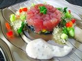 ビアンヴェニュ 蓼科温泉ホテル親湯のおすすめ料理3