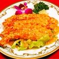 料理メニュー写真本タラバ蟹のチリソース煮(オリジナル料理)