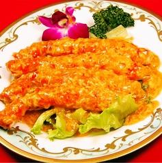 本タラバ蟹のチリソース煮(オリジナル料理)