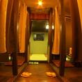 2階には、4名様用の個室風お座敷席や、40名様迄OKの宴会部屋が広がる!