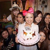 ■記念日・誕生日利用に!特典あり!