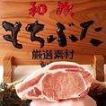 アジャアジャのサムギョプサル究極のこだわりは・・肉!国産ブランド『和豚もちぶた』を使用。こだわりぬいた環境で育てた豚肉は深いコクと甘みをがあり、とろけるような脂の軽さときめ細かく舌触りの良い肉質を感じて頂けます。そして当店特製の石版で…♪これまでのサムギョプサルの常識を覆しますよ~【西梅田/北新地】