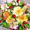 【花束サプライズ☆】歓送迎会に最適!お世話になった方へ心を込めた送り出しを!綺麗な花束をサービス致します。※要相談