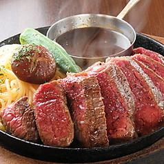 ステーキ カフェ Clappers Houseのおすすめ料理1