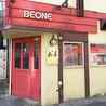 Italian Bar BEONEのおすすめポイント2