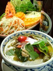 マイペンライ 町田のおすすめ料理1