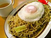 れんがyaのおすすめ料理2
