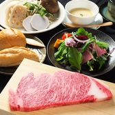 神戸ステーキレストラン モーリヤ凜の写真