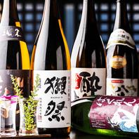 各地より取り寄せるお酒は東北料理とも相性抜群です!