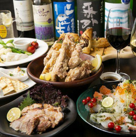 【2時間飲み放題付】◆5300円コース◆〈全7品〉宴会・飲み会・貸切