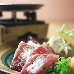 料理メニュー写真国産牛の陶板焼き