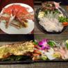 海鮮酒場 季楽のおすすめポイント1