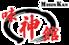 味神館 四日市店のロゴ