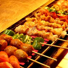 げんき屋 2号店のおすすめ料理1