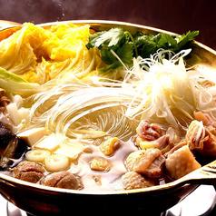 料理メニュー写真水炊き+雑炊 (1人前)