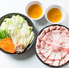 そば助 仙台定禅寺通り店のおすすめ料理1