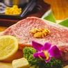 ステーキ&ハンバーグ GYUSHINのおすすめポイント1