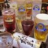 個室 食べ飲み放題 華しずく 宮崎店のおすすめポイント3