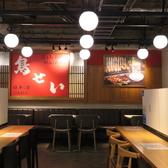 鳥せい 京都タワーサンド店の雰囲気3