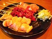 ひまわり 北巽のおすすめ料理2
