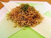 れんがyaのおすすめ料理3