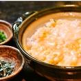 じっくり煮込んだ濃厚鶏がらスープに海の塩、丹精込めて育てられた奥久慈卵、雑炊も焼き鳥屋が本気でつくるとこうなります。