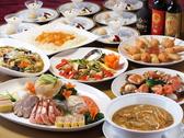 中華料理サンフジの雰囲気3