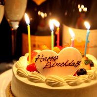Birthdayに★ホールケーキでお祝い♪
