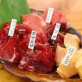 桜屋 馬力キング 赤坂店のおすすめ料理3