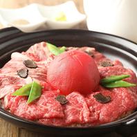 大人気「トリュフと松阪牛の霜降り肉飯プラン」4000円