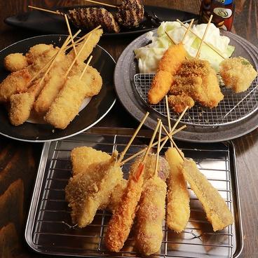 土風家 和歌山のおすすめ料理1