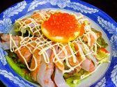 すしだるま 廻転鮨処のおすすめ料理3