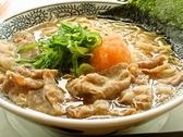 丸源ラーメン 戸田店のおすすめ料理2