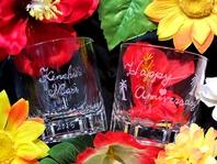 感動必至の新サプライズ!手彫りグラスでお祝いを♪