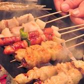 戦国焼鳥 家康 1号店のおすすめ料理2