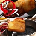 料理メニュー写真串揚げのこだわり【其の参】秘伝の2つのソース