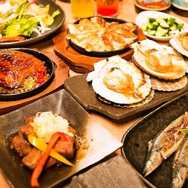 鉄板炙り家 あっちっち 末広店のおすすめ料理1