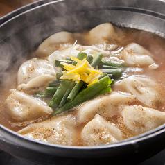 料理メニュー写真【〆まで食べていただきたい】北の炊餃子