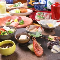和菜 しょうでんの写真