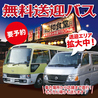 昭和食堂 植田一本松店のおすすめポイント3