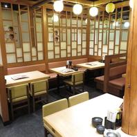 寛ぎの堀ごたつ席、テーブル席等様々な空間を完備。