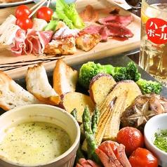 くしや もつや ぶっちぎり 加古川店のおすすめ料理1