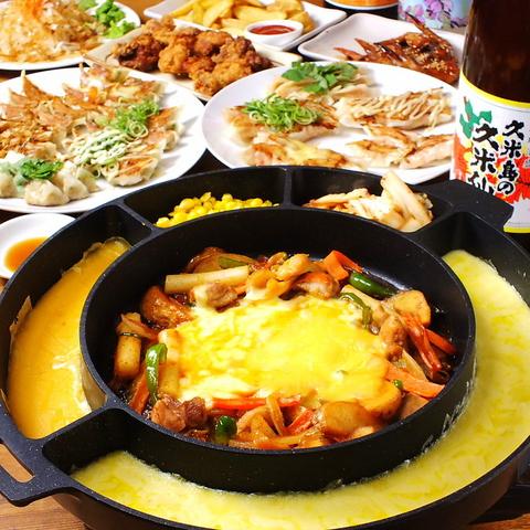【1番コース】食べ飲み放題♪2000円+980円でチーズタッカルビも食べ放題♪