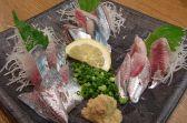 居酒屋 赤札屋 新橋店のおすすめ料理2