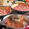 料理メニュー写真火鍋しゃぶ(肉、野菜、うどん付)※2人前からのご用意となります。