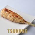 料理メニュー写真つくね(塩/月見/おろしポン酢/チーズ)