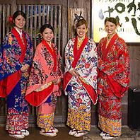 琉球民族衣裳でのお出迎え