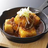 老北京火鍋のおすすめ料理3