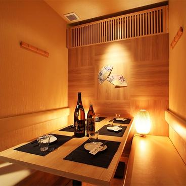 九州九州 KUSUKUSU 福岡博多筑紫口店の雰囲気1